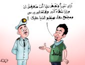 علاقة مشبوهة بين النشطاء وBBC والمجتمع الدولى فى كاريكاتير اليوم السابع