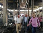 محافظ الجيزة يتفقد موقع حريق سوق الجملة بأكتوبر ويشكل لجنة للمعاينة