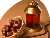 تعرف على موعد الإمساك والسحور والإفطار فى اليوم الـ29 لشهر رمضان