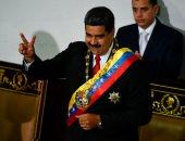 برلمان فنزويلا: نظام مادورو قام بسجن وتعذيب وتهديد 123 نائبا