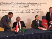 وزيرا التجارة والصناعة المصرى والروسى يشهدان توقيع مذكرة تفاهم لتعزيز التعاون المشترك