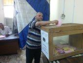 تأييد حكم عدم اختصاص المحكمة بحظر ترشح أعضاء مجلس النواب لانتخابات الأندية
