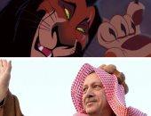 """ما علاقة أردوغان بـ""""سكار"""" فى فيلم الأسد الملك؟"""