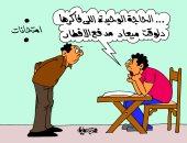 مدفع الإفطار يستحوذ على تفكير الطلاب فى كاريكاتير ساخر لليوم السابع