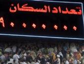 النائب محمود شعلان: الزيادة السكانية تلتهم الإصلاحات الاقتصادية