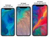 وول ستريت جورنال: أبل تخطط للكشف عن أيفون بسعر رخيص سبتمبر المقبل