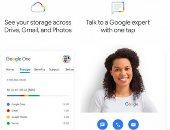تطبيق Google One متاح الآن على متجر أندرويد للتحميل