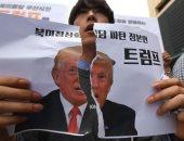 صور.. مظاهرات بمحيط السفارة الأمريكية فى سول للمطالبة بإحلال السلام