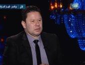 """رضا عبد العال: كل المدربين """"هجاصين"""" والكورة بمصر ماشية بالبركة لأنها سبوبة"""