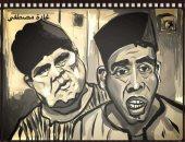 فى الذكرى الـ 46 لوفاته.. قارئة تشارك بكاريكاتير للفنان إسماعيل ياسين