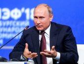 النقد الدولى يبقى على توقعاته لنمو الاقتصاد الروسى فى 2019