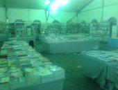 شاهد 20 صورة لآخر استعدادات معرض فيصل للكتاب قبل انطلاقه الليلة