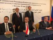 """تعاون بين """"التموين والصناعة الروسية"""" لتطوير المخابز والحبوب فى مصر"""