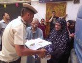 فرح بلدنا كمان وكمان.. الداخلية توزع مساعدات على المواطنين برمضان (فيديو)