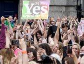 صور.. رسميا أكثر من 66% من الأيرلنديين يصوتون لصالح السماح بالإجهاض