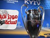 موجز أخبار الساعة 1.. طقس الغد لطيف بالسواحل الشمالية.. والعظمى بالقاهرة 33