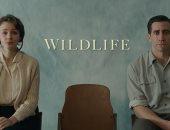 """فيديو.. تريلر جديد لفيلم """"Wildlife"""" المستوحى من رواية ريتشارد فورد"""