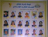 ننشر صور أوائل الشهادة الإعدادية بالجيزة.. 71 طالبا حصلوا على الدرجات النهائية