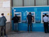 """بنك إسرائيل المركزى: 50% من الإسرائيليين يعيشون تحت عبء """"الديون"""""""