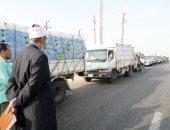صور.. انطلاق قافلة المساعدات الثانية من الأزهر لقطاع غزة