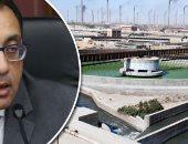 50 مليون يورو لتنفيذ وحدة لإنتاج الغاز بمحطة صرف شرق الإسكندرية.. وزير الإسكان: نسعى لتوليد الكهرباء من خلال الحمأة.. ورئيس الجهاز التنفيذى: 20 مليون جنيه شهريا تكلفة استهلاك الكهرباء لمحطة صرف الجبل الأصفر