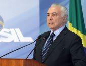 وزير خارجية البرازيل: مازلنا ندرس نقل سفارتنا إلى القدس