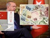 الليرة التركية تواصل الانهيار.. وتهبط 1% أمام الدولار