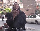 فيديو.. دعوة من قلب إحدى المواطنات.. انصر الغلابة يا رب