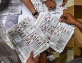 صور.. إغلاق اللجان الانتخابية وبدء فرز الأصوات فى انتخابات الرئاسة بكولومبيا