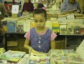 معرض فيصل الرمضانى للكتاب فى دورته الثامنة.. فيديو