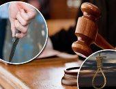 الجنايات تعاقب 11 متهما بالإعدام شنقا غيابيا وتعيد إجراءات محاكمتهم