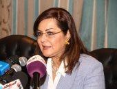 وزيرة التخطيط: الانتهاء من تطوير 90 محكمة من أصل 408 (فيديو)