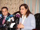 وزيرة التخطيط تتابع آخر تطورات ملف الإصلاح الإداري