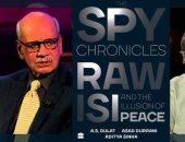 بسبب كتاب.. باكستان تستدعى رئيس مخابراتها السابق من أجل بن لادن.. اعرف التفاصيل