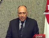 وزير الخارجية: مصر مستمرة فى التواصل مع الليبيين لتوحيد جيشهم