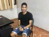 الجونة يضم إسلام عبد النعيم لاعب طلائع الجيش رسميًا
