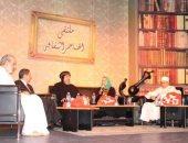 """مشاركون فى ملتقى """"رمضان ومحبة الأوطان"""" يطالبون بالتوعية بقيمة الوطن"""