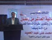 اقتصادية البرلمان: المصريون لديهم إصرار على استكمال برنامج الإصلاح الاقتصادى