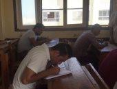 انطلاق امتحانات الثانوية الأزهرية بمادة الفقه لطلاب القسم الأدبى