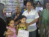 رئيس هيئة الكتاب يكرم الشاعر الراحل محمد حسنى توفيق بمعرض فيصل للكتاب