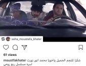 "مصطفى خاطر يشكر محمد أنور لظهوره ضيف شرف فى ""ربع رومى"""