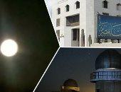 غدا.. دار الإفتاء تستطلع هلال شهر شوال وتحديد أول أيام عيد الفطر المبارك