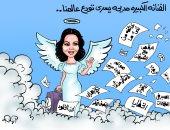 """الموت يسدل الستار على رحلة عطاء """"سمراء النيل"""" مديحة يسرى (كاريكاتير)"""