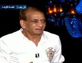 محمد السبكى يوضح لماذا يعتبر عادل إمام صاحب أرخص أجر فى مصر