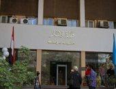 حصاد الثقافة.. ترميم 90% من مسجد محمد على.. وانطلاق معرض الكتاب 23 يناير