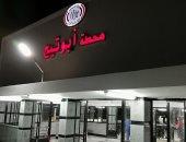 غدًا.. وزير النقل ومحافظ أسيوط يفتتحان محطة قطار أبوتيج بعد تطويرها