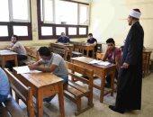 طلاب الثانوية الأزهرية يشكون صعوبة الامتحانات وزيادة عدد المواد