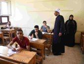 غدا.. طلاب أولى ثانوى أزهرى يؤدون امتحانات نهاية العام فى القرآن والصرف