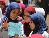 رسوب 60% من طلبة الثانوية العامة بالكويت