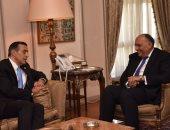 وزير الخارجية يستقبل وفدا من الكونجرس الأمريكى بمقر الوزارة